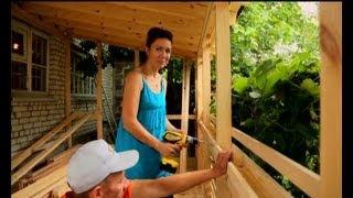 Как построить веранду -- Дача  27.07.13(Дизайнер Татьяна Метановская построила деревянную альтанку в стиле австралийских задворков (эфир 27.07.13)...., 2013-08-01T10:03:36.000Z)