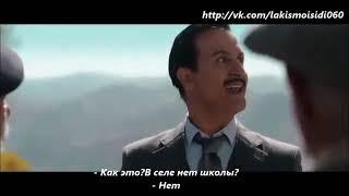 Чудо/Mucize. Турецкий фильм