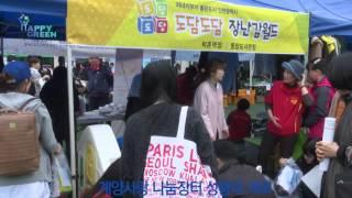 4월 5주 계양구정뉴스_ 계양사랑 나눔장터 성황리 개최 영상 썸네일