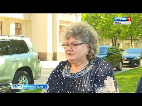 В Кирове Роспотребнадзор обеспокоен появлением семейных очагов коронавируса (ГТРК Вятка)