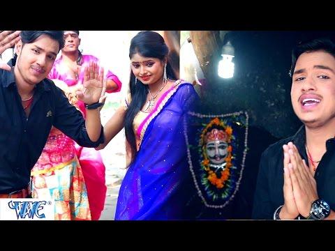 हे शनि देव   He Shani Dev   Bhajan Sangrah   Raja   Bhakti Sagar Song 2016