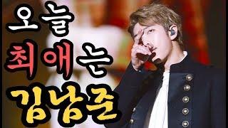 [방탄소년단/알엠] 오늘의 최애는, 완벽리더 김남준 (feat. 입덕주의)