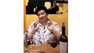 как определить, какого уровня вино у вас в бокале? Запись прямого эфира