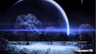 Mass Effect 3. Extended Cut DLC. Все четыре концовки. All four ending.(Mass Effect 3. Extended Cut DLC. Все четыре концовки. All four ending. 1. Полное поражение. 2. Контроль. 3. Синтез. 4. Уничтожение..., 2012-06-29T07:33:00.000Z)