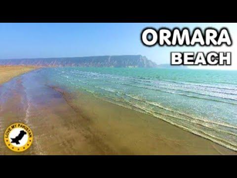 Ormara Beach - Gwadar District - Balochistan - Pakistan