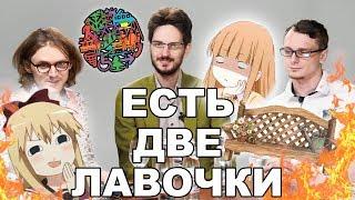 ПОЛНЫЙ УРБАНИЗМ   Максим Кац
