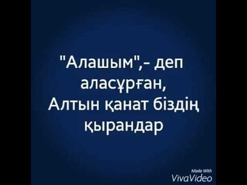 """(караоке) Кешyou """"Ризамын"""""""