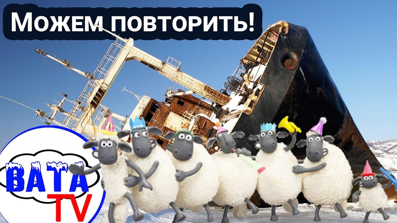 Сухогруз, следовавший через оккупированный Крым в Грецию, затонул в Черном море - Цензор.НЕТ 3529