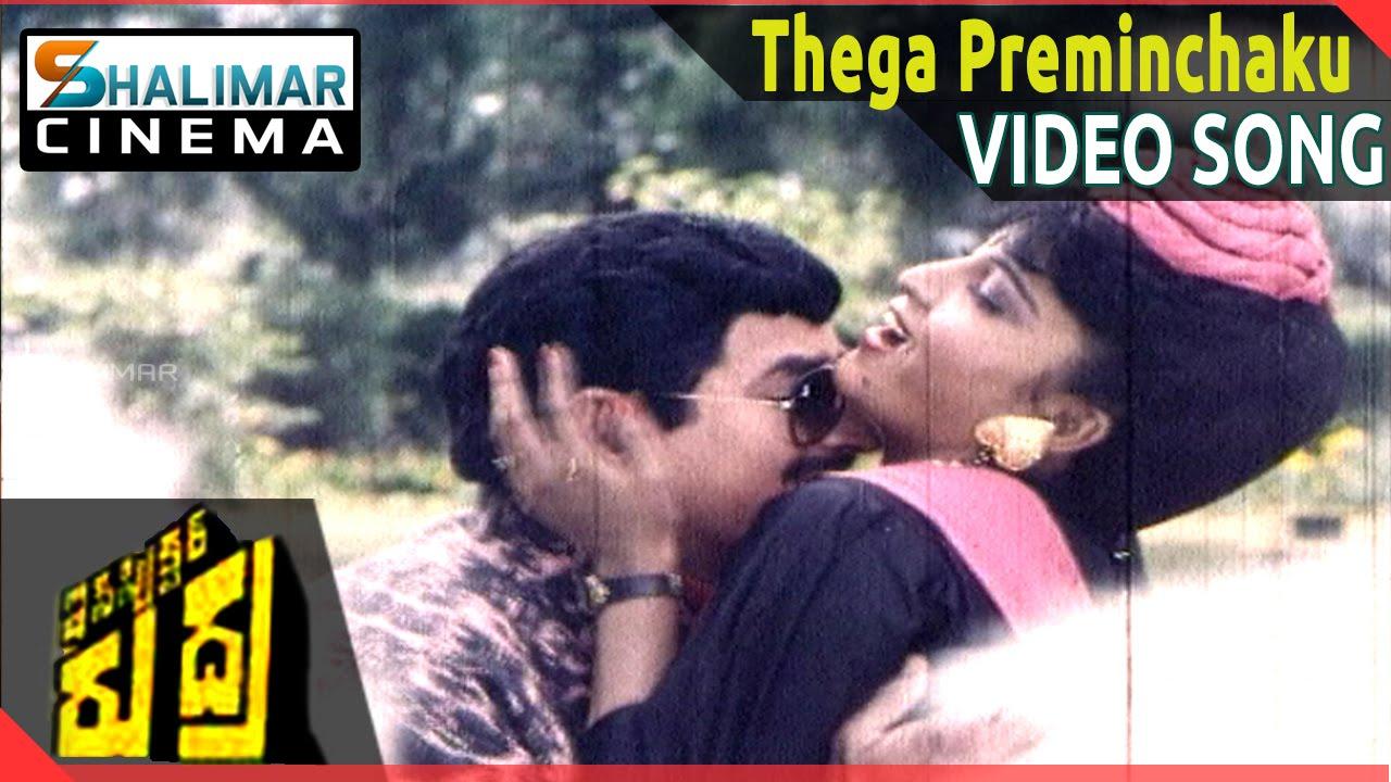 Thega Film