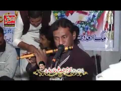 Gilla teda kariye Sharafat Ali Khan Baloch juhrabad show  21, 11 2017 uploaded 03003133383