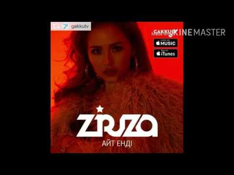 Ziruza - Айт енді(полная версия)/аудио