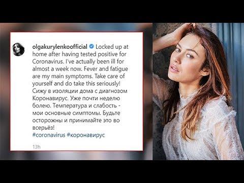 Olga Kurylenko, Quantum of Solace Star, Tests Positive for the ...
