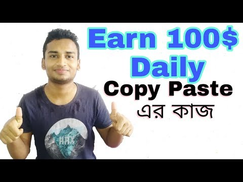 Earn Money Online Copy Paste Job - 100$ Daily In Bangla From Android Mobile