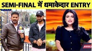 Aaj Tak Show: Team India ने Bangla को किया पस्त, Semi-Final में भारत मस्त | Vikrant Gupta & Swet