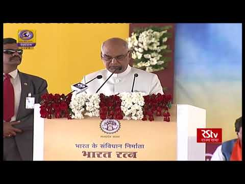 President Ramnath Kovind's address on Ambedkar Jayanti