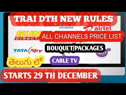 All Dth Cable Tv Channels Price List A La Carte Packages