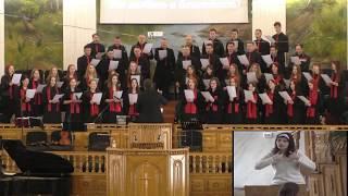 Трансляція богослужіння з церкви Дім Євангелія