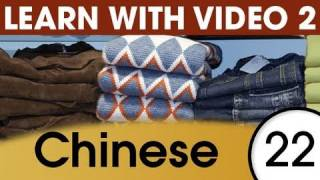 Learn Chinese with Video - Get Dressed — and Undressed — with Chinese