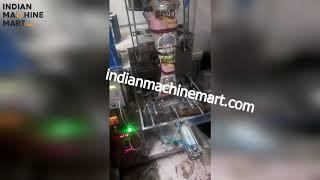 Salt Packaging Machine - Indian Machine Mart