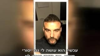 ירון ברלד רזה- השקה גולסטאר עונה רביעית