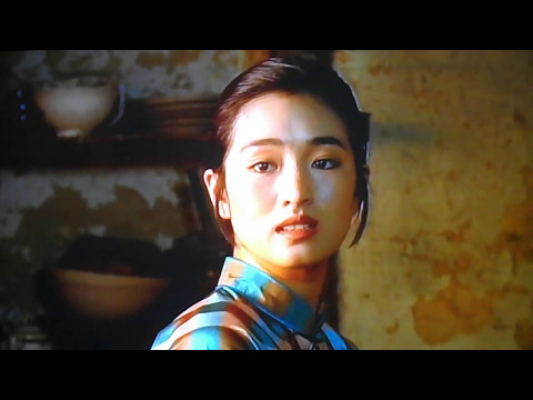 Chinese Film: Gong Li 巩俐 To Live sneak-peek