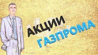 Купить акции ЛУКОЙЛ - Покупка акций ЛУКОЙЛ