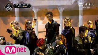 [ENG] Road to Kingdom [4회] ♬ REVEAL (Catching Fire) - 더보이즈 @2차 경연 200521 EP.4