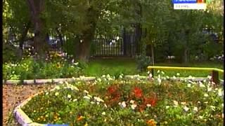 Городские цветы: В Перми выбрали лучшего цветовода(http://t7-inform.ru/s/videonews/20140917101011 Уже подтвержденный экологами факт: Пермь - один из самых зелёных городов России,..., 2014-09-17T04:20:49.000Z)