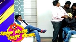 Adra Sakka Adra Sakka - Tamil Comedy Show