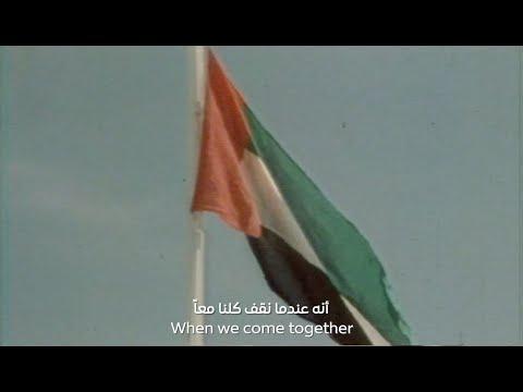Expo 2020 Dubai celebrates United Arab Emirates national day