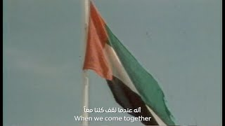Expo 2020 | UAE 49th National Day