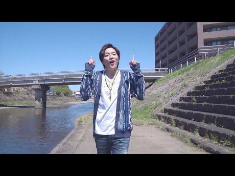 紘毅 / ケラケラホーのうた MUSIC VIDEO (short ver.)