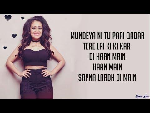 La La La - Neha Kakkar ft. Arjun Kanungo (Lyrics)