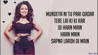 Download Video La La La - Neha Kakkar ft. Arjun Kanungo (Lyrics) MP3 3GP MP4