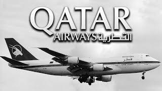 History of Qatar Airways | Since 1993 | Timeline ᴴᴰ