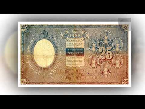 Деньги РОССИИ Money of Russia HD ч 11из YouTube · С высокой четкостью · Длительность: 3 мин21 с  · Просмотров: 24 · отправлено: 19.02.2014 · кем отправлено: Андрей Громов