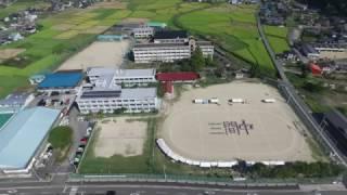 平成28年 愛媛県宇和島市立三間中学校空撮