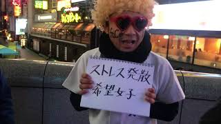 Made with Perfect Video http://goo.gl/j49PLI なんばひっかけ橋でユー...