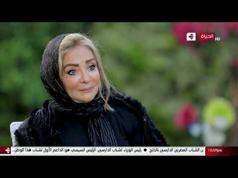 برنامج واحد من الناس مع عمرو الليثي | حلقة استثنائية مع شهيرة | ج1