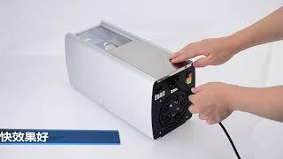 가정용 오일프레스 채유기 착유기 자동 기름짜는기계