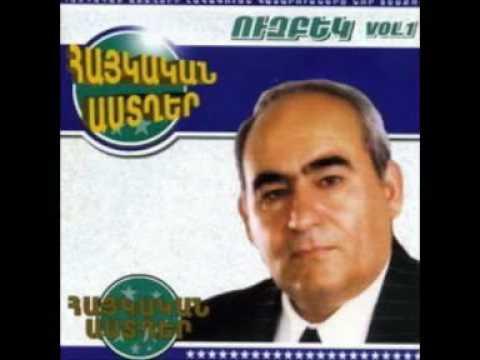 Uzbo Parav Yars