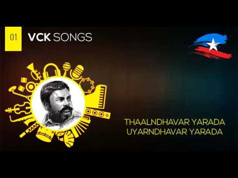 VCK MP3 Songs