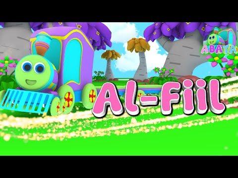Animation 3D Juz Amma Al - Fiil    Recite Quran with Battar   ABATA Channel