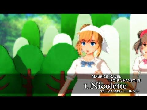 【さとうささら】 Maurice Ravel: Trois Chansons, 1.Nicolette