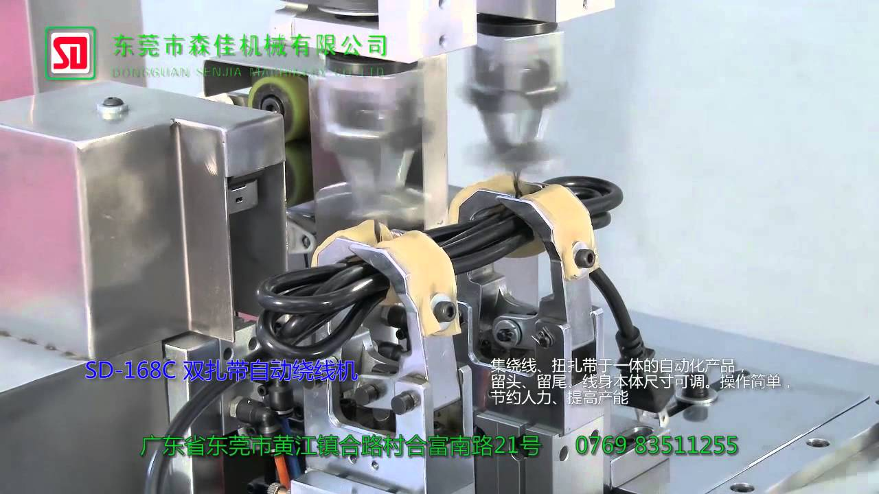 Sd 168c Automatic Cable Wire Twist Tie Coil Winding