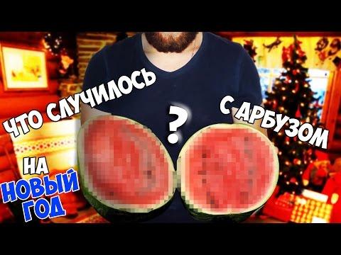 Как хранить арбузы в погребе