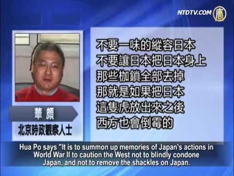 Communist Regime Calls Japan PM The Voldemort