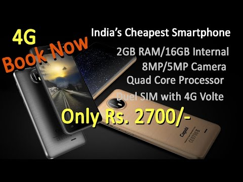 India's cheapest 4g smartphone under Rs 3000 | Cagabi Mobile Review and features in hindi | Hindi