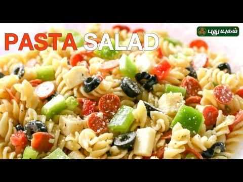 Pasta Salad 6 Suvai 100 Vagai 06-05-2017 PuthuYugam TV Show Online