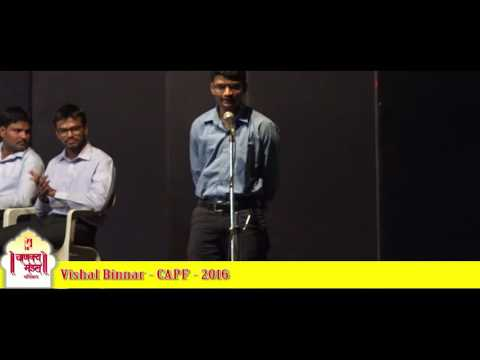 Vishal Binnar | Central Armed Police Force | AIR - 80 | Dialogue with Students